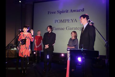 Argentina's Tamae Garateguy won the Free Spirit Award for her debut Pompeya